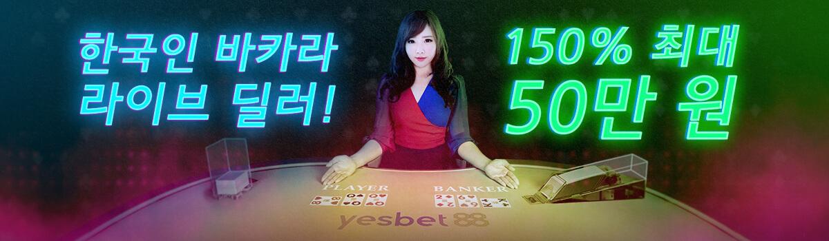 Yesbet88 Promo